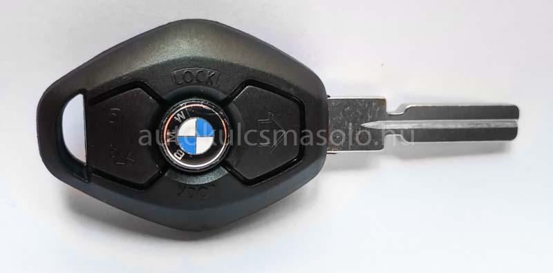 rombusz BMW kulcs